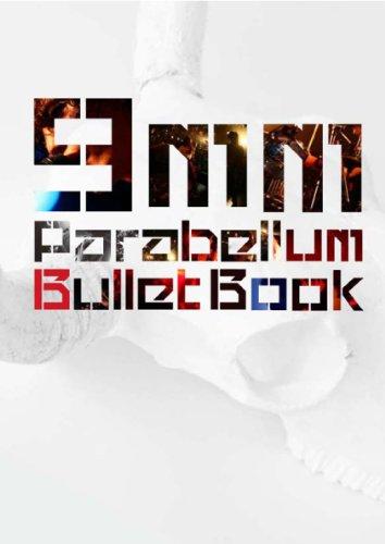 9mm Parabellum Bullet Book