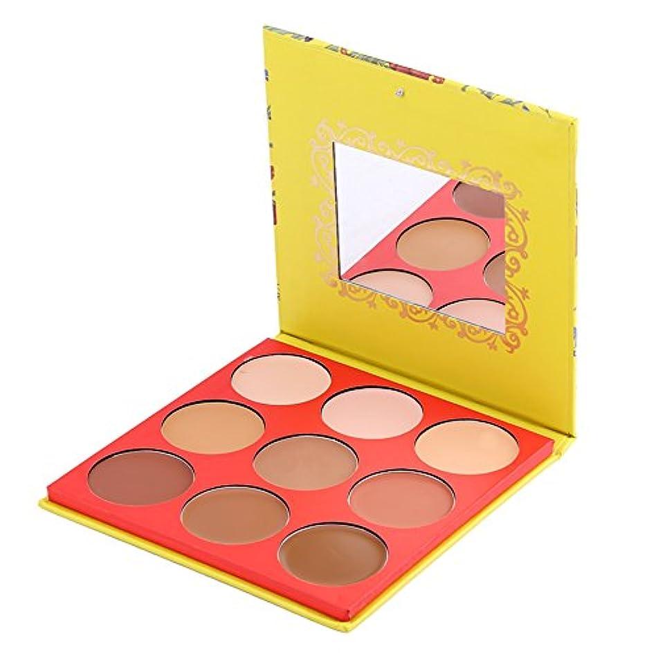 プログラム練るレキシコンホワイトニングブライトニングオイルコンシーラーパレット美容化粧品 ダークサークル 9色の活気あるコンシーラー