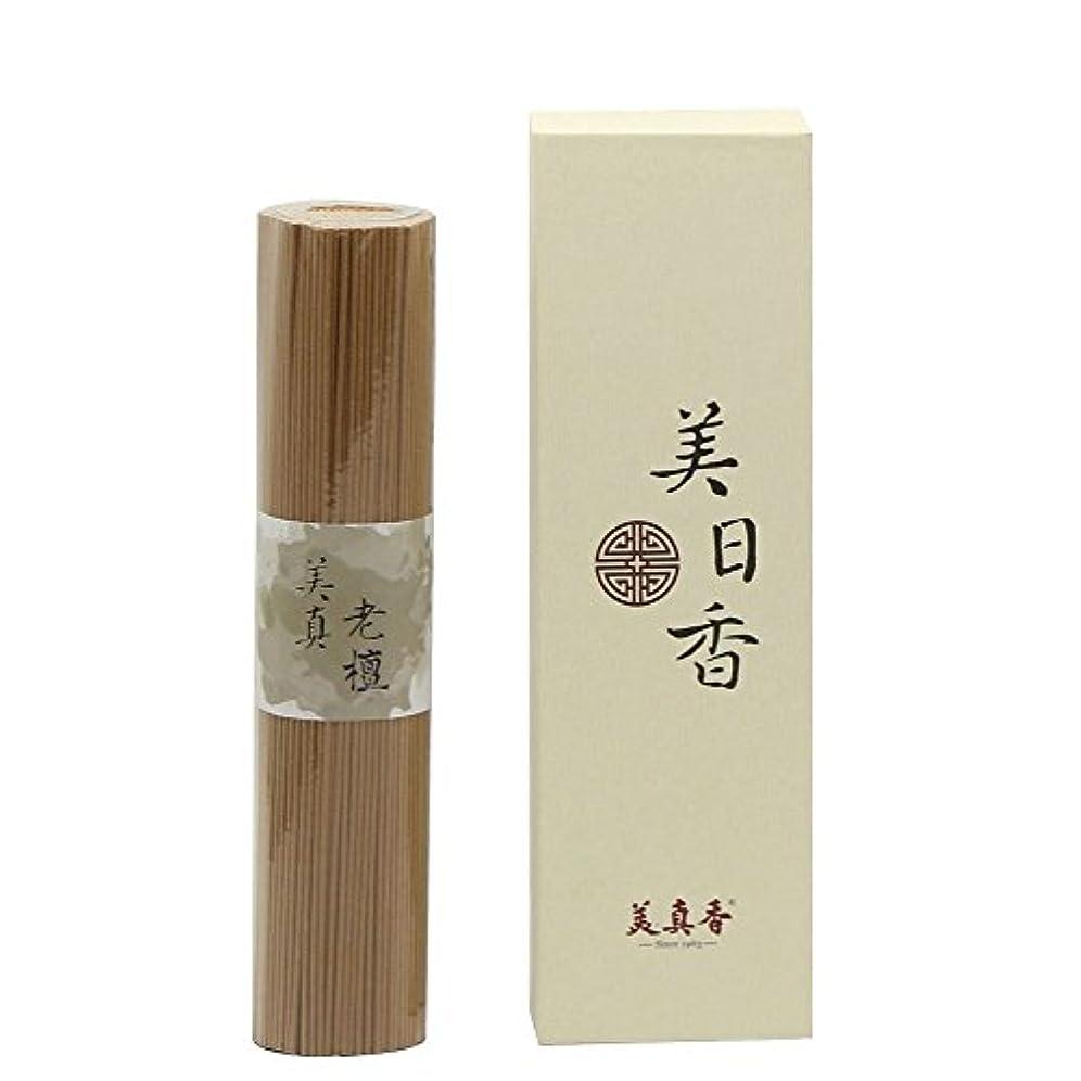 成熟仕立て屋高原synpie Stick Incense 200 g 2 mm直径21 cm長ナチュラルサンダルウッドスティックIncense Incense Sticks for Home Fragrance仲介ヨガリラックス(約450個)