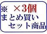 【X3個セット】 ルベル ナチュラル ヘア ソープ ウィズ JO(ホホバ)720ml