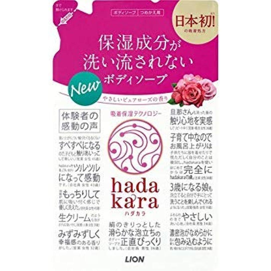 染料写真を描く強打hadakara(ハダカラ) ボディソープ ピュアローズの香り 詰め替え 360ml×16個