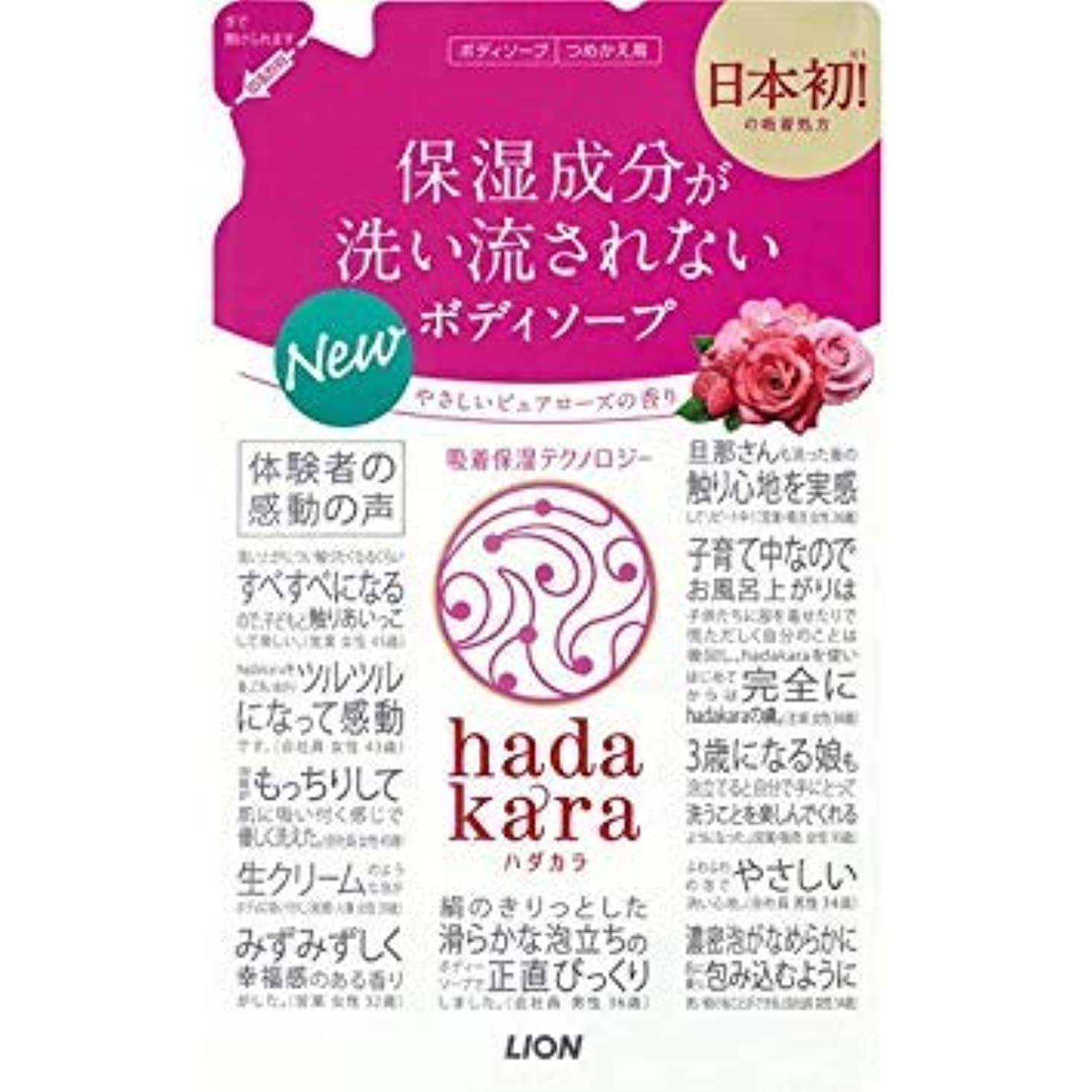 愛情深い印をつける人物hadakara(ハダカラ) ボディソープ ピュアローズの香り 詰め替え 360ml×16個