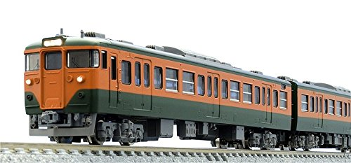 TOMIX Nゲージ 113 2000系近郊電車 JR東海仕様 基本 4両 98299 鉄道模型 電車