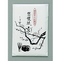 茶道具商 左座園 袋懐紙(20枚入)
