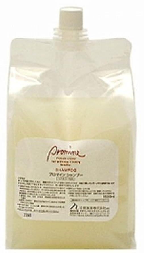 手つかずのクランプ乳中野製薬 プロマイン シャンプー (ヘアカラー毛用) レフィル 1500ml <29304>