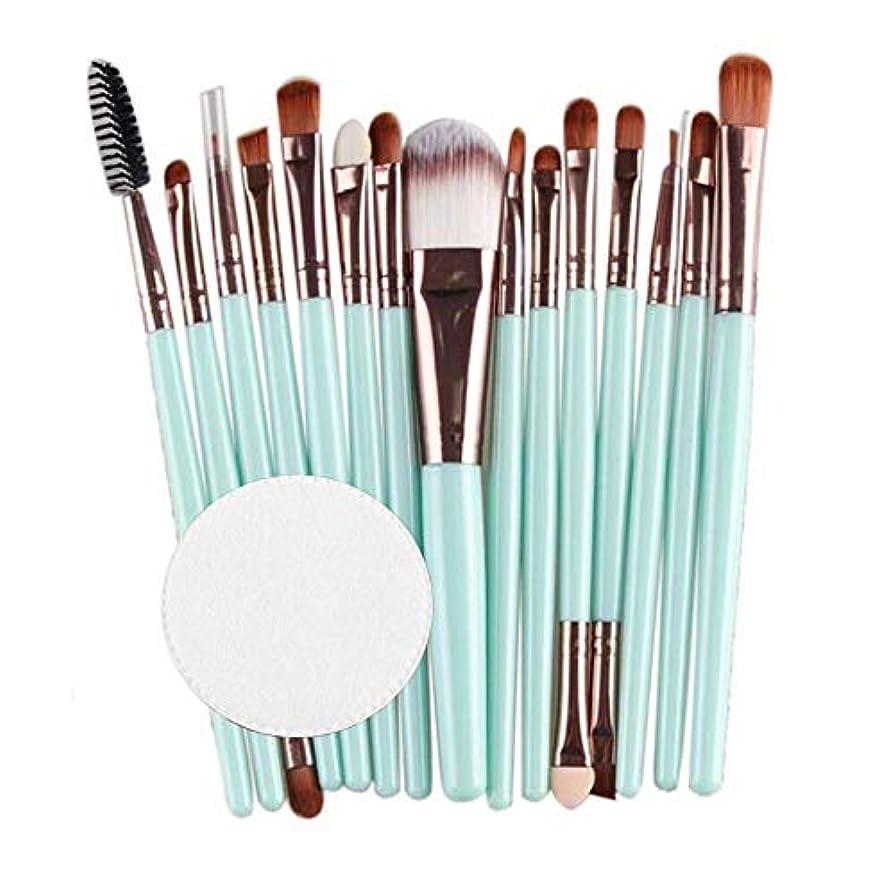 重くするウェーハ敬意を表するメイクブラシ 化粧ブラシ 15本/セットセット 化粧セット ウールセット シャオメイスター