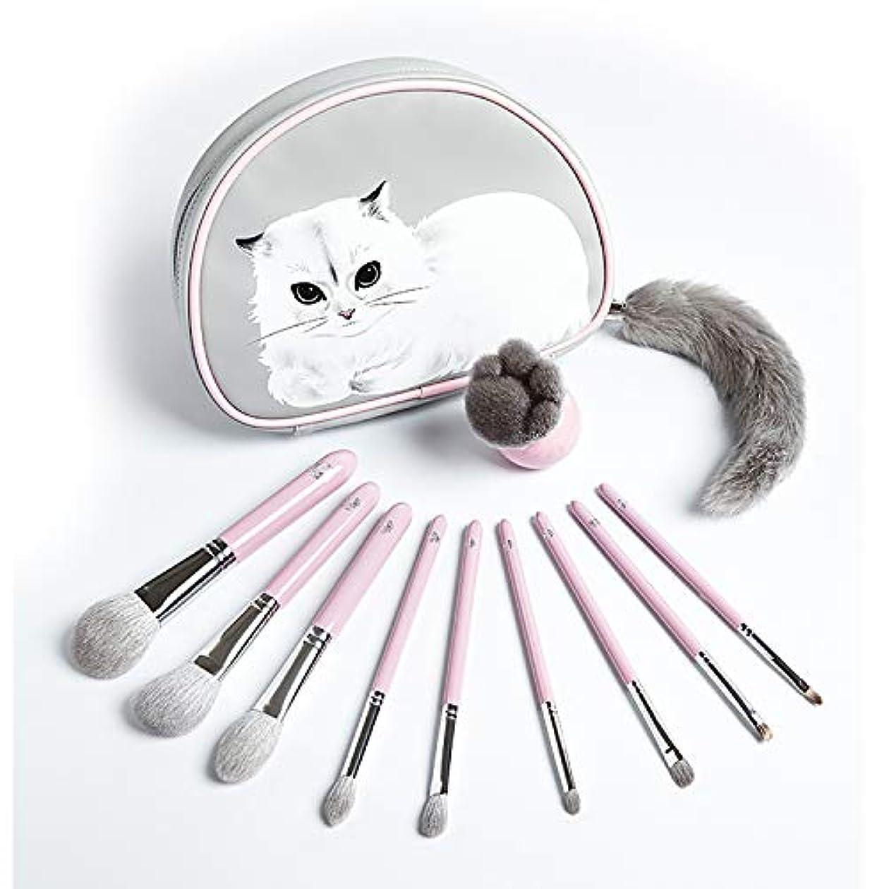 ダーツ以前はハードENERGY メイクブラシ 10本セット山羊毛 化粧ブラシ メークアップブラシ チークブラシ 化粧筆 ファンデーションブラシ かわいい 萌え猫 可愛い 化粧ポーチ付き 女性 贈り物
