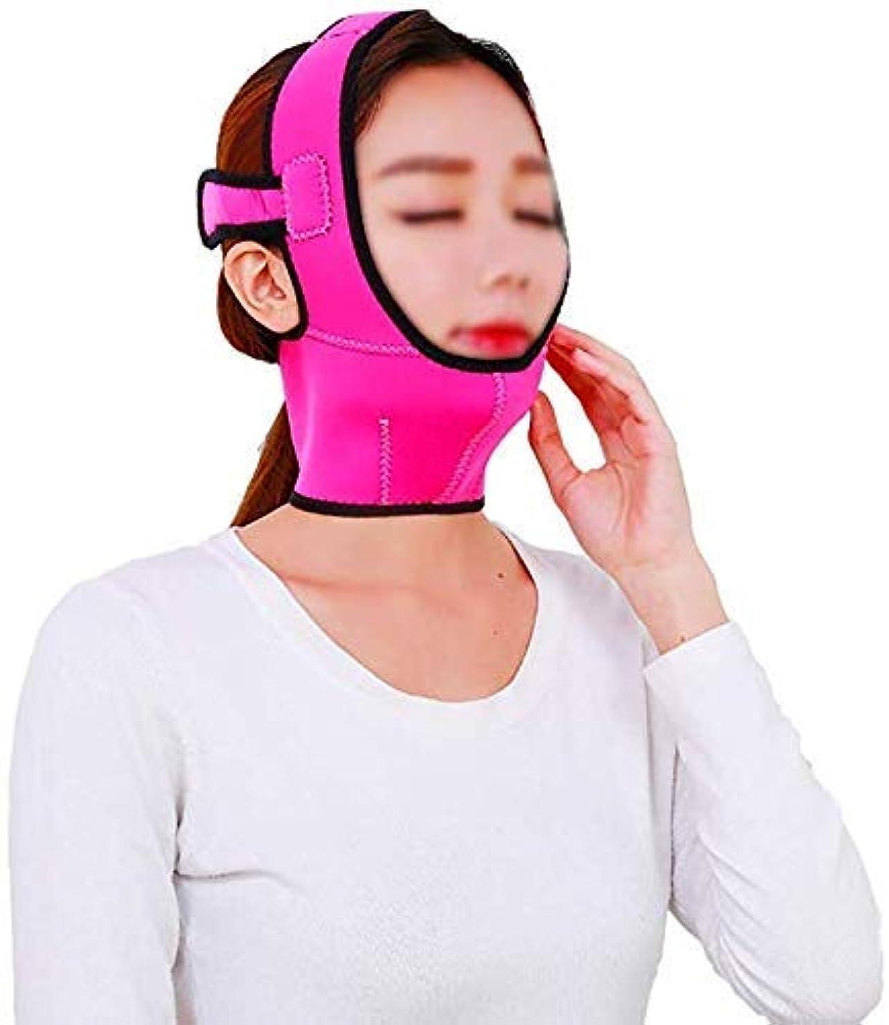 野生幻想好みHUYYA 女性の顔を持ち上げるベルト、しわ防止包帯 Vライン頬 フェイスリフティング包帯,Red_Large