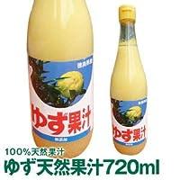 JA徳島 徳島産ゆず100%天然果汁 ゆず果汁720mL