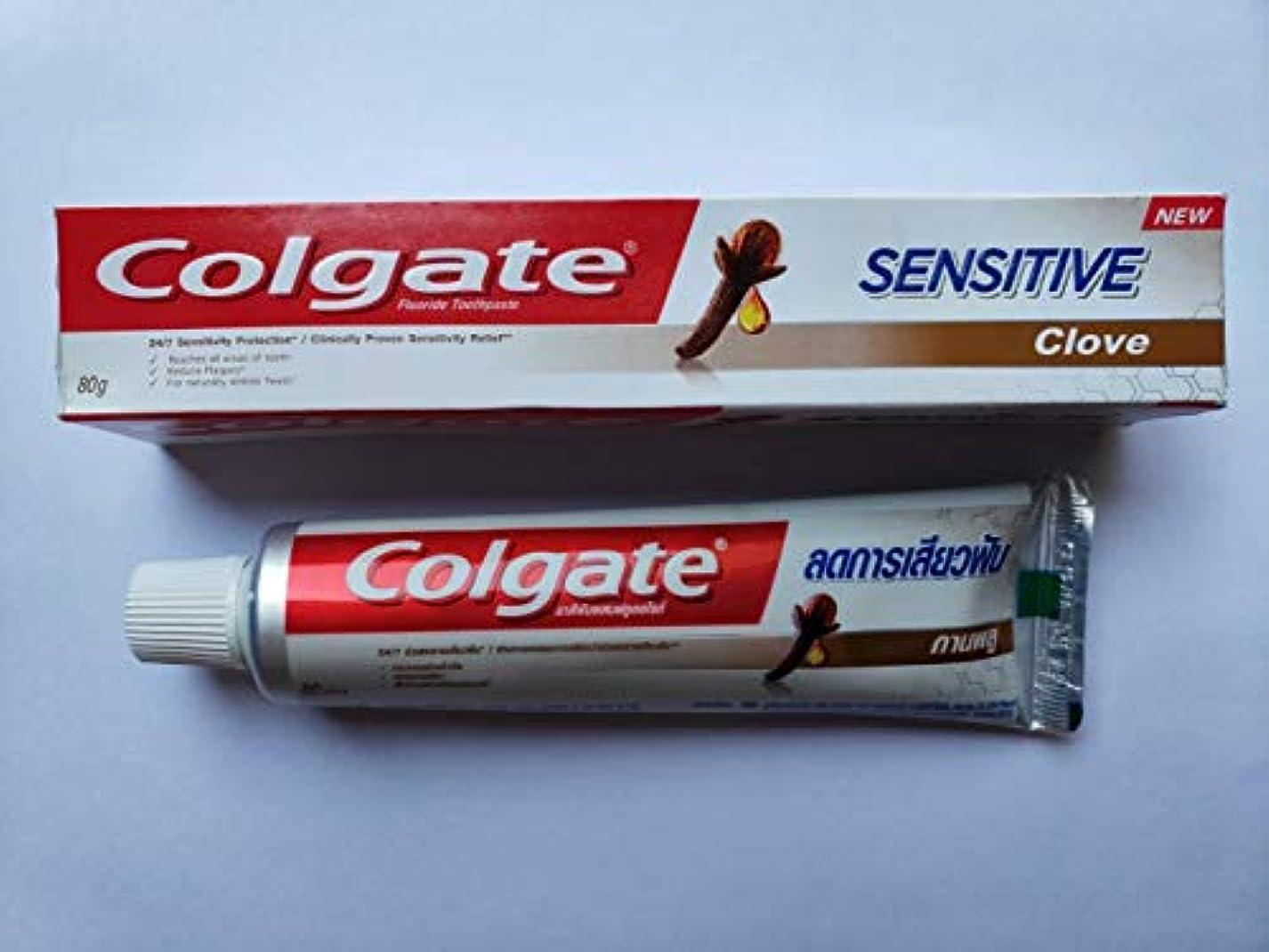 限られたガチョウ肉屋歯磨き粉 Colate fluoride Toothpaste Sensive Cove