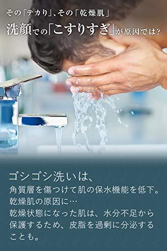 クワトロボタニコ(QUATTROBOTANICO)【メンズ洗顔】ボタニカルフェイスウォッシュ&シェービングフォーム泡タイプ150mL