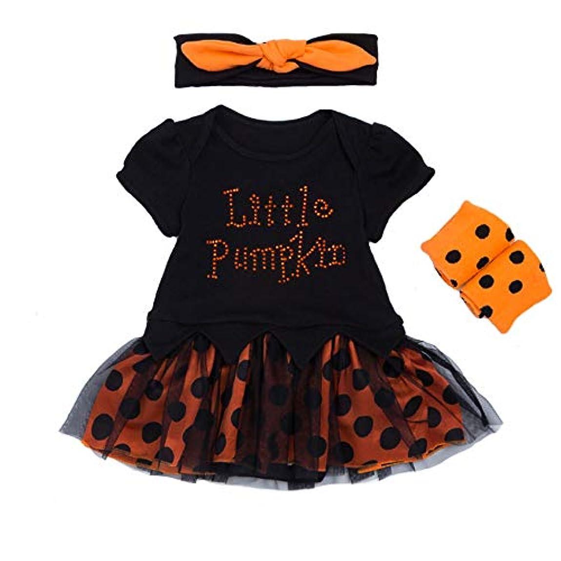 上に築きます才能抽選ハロウィン ベビー 変装 子ども衣装 カバーオール ワンピース 超カワイイ 女の子 お誕生日 プレゼント 3点セット