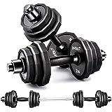 ダンベル スチール製 10kg 15kg 20kg 2個セット (Wout) バーベル 鉄アレイ 筋トレ ウェイトトレーニング (10kg×2個)