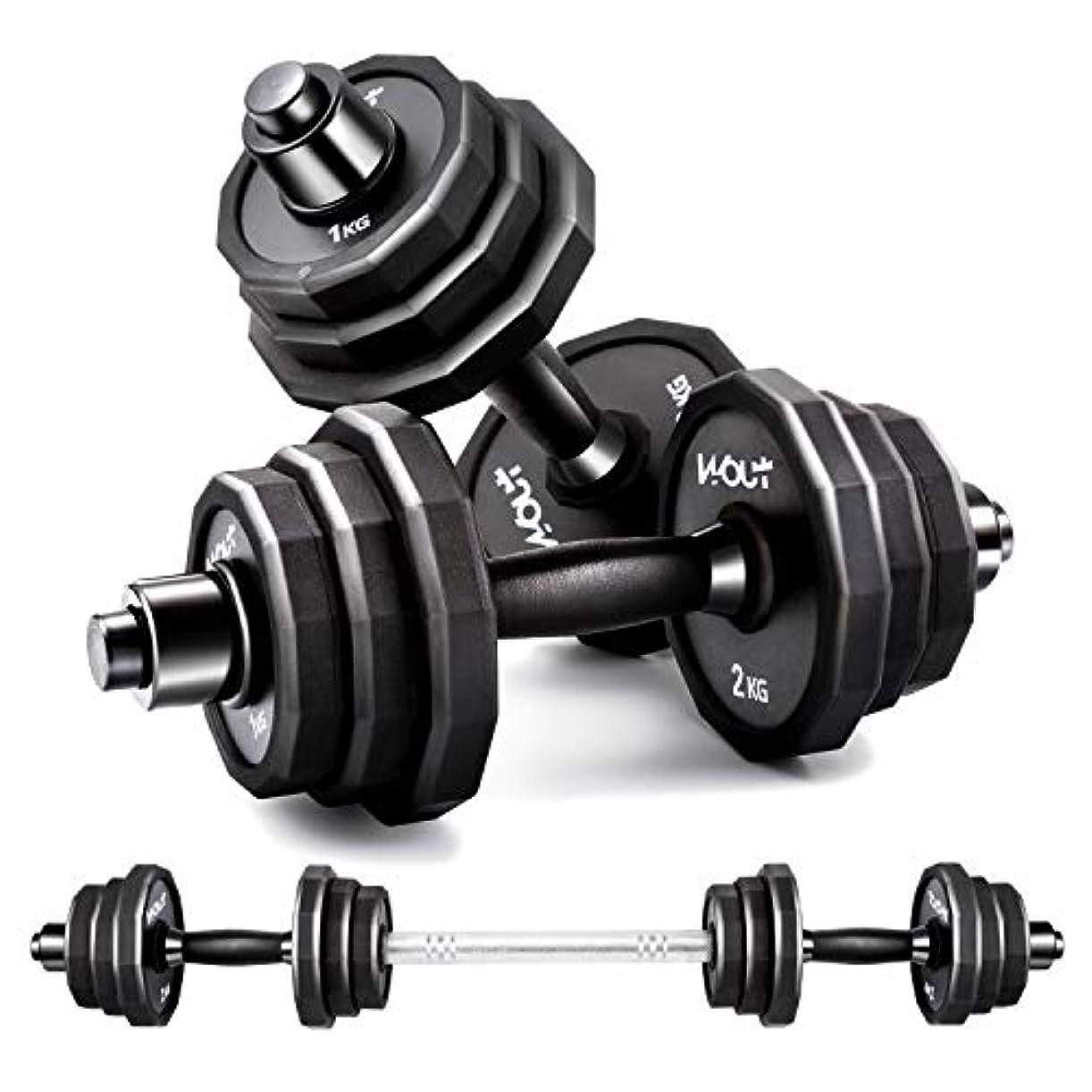 化学女性分解するダンベル 【スチール製】 10kg 15kg 20kg 2個セット (Wout) バーベル 鉄アレイ 筋トレ ウェイトトレーニング