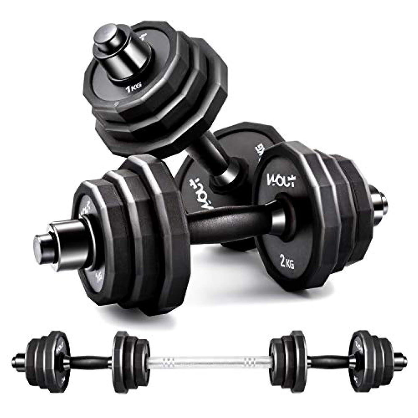 耐える失望させる取り消すダンベル 【スチール製】 10kg 15kg 20kg 2個セット (Wout) バーベル 鉄アレイ 筋トレ ウェイトトレーニング