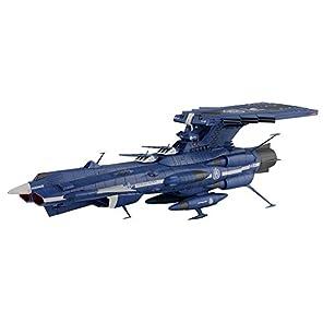 宇宙戦艦ヤマト2202 地球連邦アンドロメダ級 三番艦 アポロノーム 1/1000スケール 色分け済みプラモデル