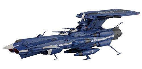 Space battleship Yamato 2202 Earth Federation Andromeda class third ship Apollo norm 1 / 1000 scale color plastic model