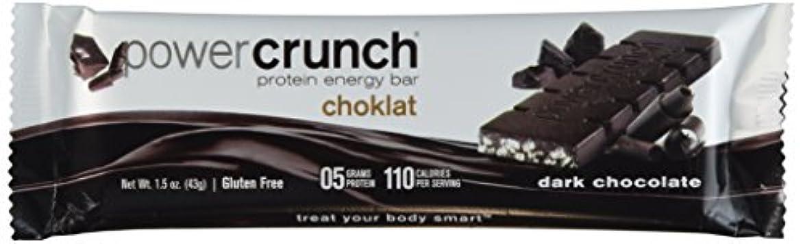 ページェント溝探す海外直送品 BNRG Choklat Crunch Protein Crisps - Dark Chocolate, 12 - 1.5 oz (43 g) bars