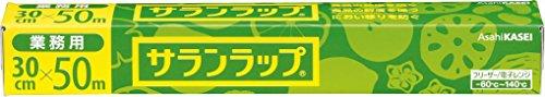 【業務用】サランラップ BOXタイプ 30cm×50m
