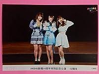 AKB48 2019 12/8 AKB48劇場 14周年 特別記念公演 12期生 大森美優 佐々木優佳里 武藤十夢 劇場公演 生写真 L版
