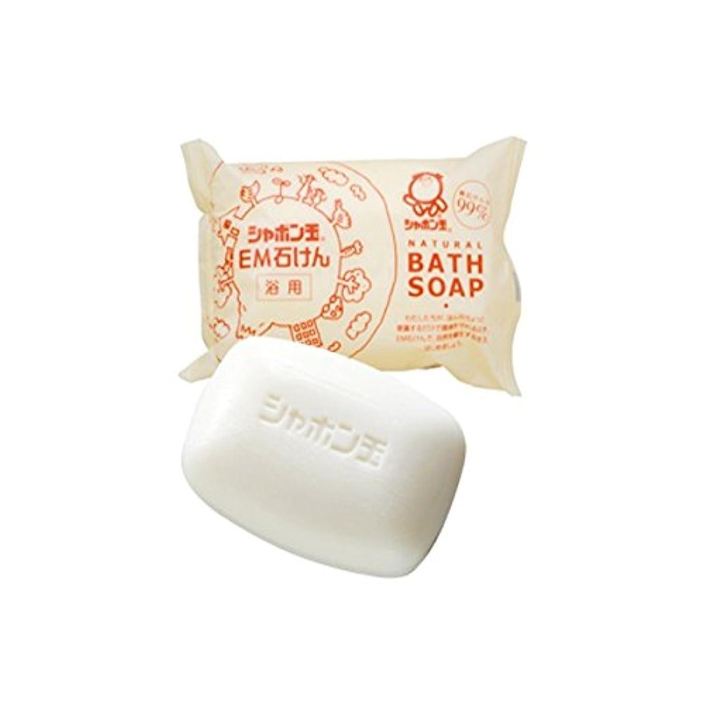 石膏定期的珍味シャボン玉EM浴用石けん 1個110g