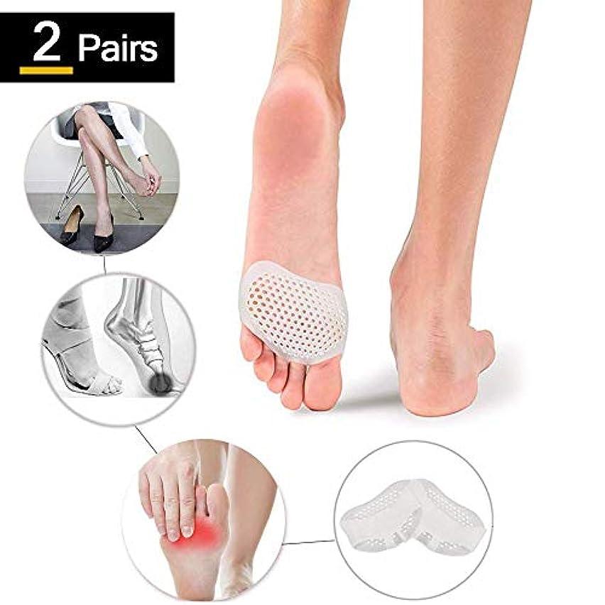 谷逸話条約ソフトジェルの痛みを軽減するインソール、足前中足パッド、足のクッションのボール、糖尿病の足に最適、カルス、水疱、前足の痛み2 Pairs