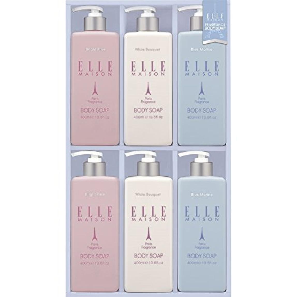 キネマティクス広告主空ELLE MAISON ボディソープギフト EBS-30 【保湿 いい匂い うるおい 液体 しっとり 良い香り やさしい 女性 贅沢 全身 美肌 詰め合わせ お風呂 バスタイム 洗う 美容】