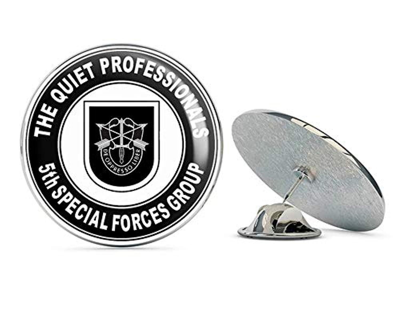 Veteran Pins アメリカ陸軍 第5特殊部隊 静かなプロのメタル 0.75インチ ラペルハットピン タイタック ピンバック