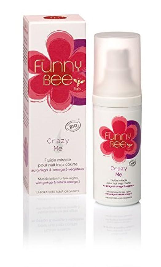 アサー垂直電卓Funny Bee Paris(ファニービーパリ) クレイジー ミー 30ml
