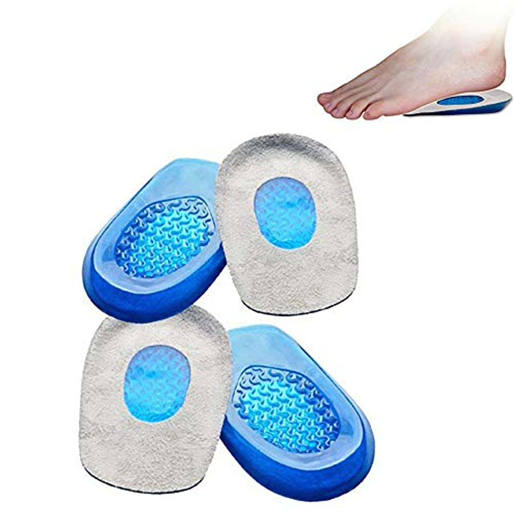 祈るやめる洪水速いかかとの痛みを軽減するための2対のかかとパッド - 足底筋膜炎のための足底筋膜炎のかかとのクッションサポートパッドの痛み軽減ゲルインソール