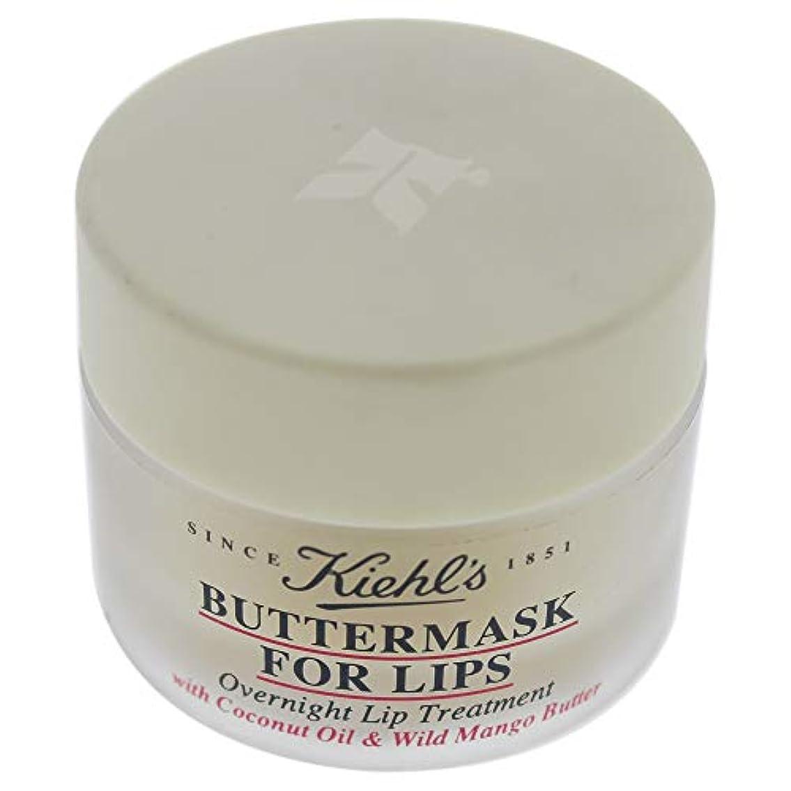 保証金守銭奴封建Kiehl's Buttermask For Lips With Coconut Oil and Wild Mango Butter 15ml