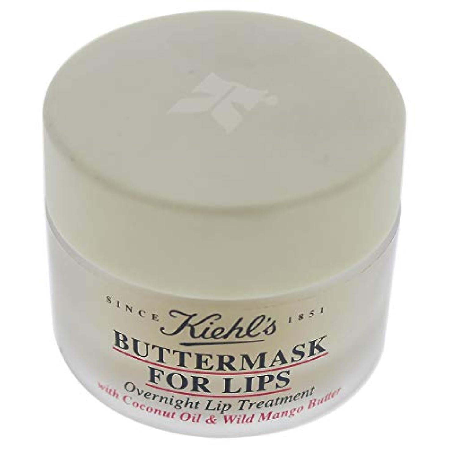 ノイズジョットディボンドンスカルクKiehl's Buttermask For Lips With Coconut Oil and Wild Mango Butter 15ml