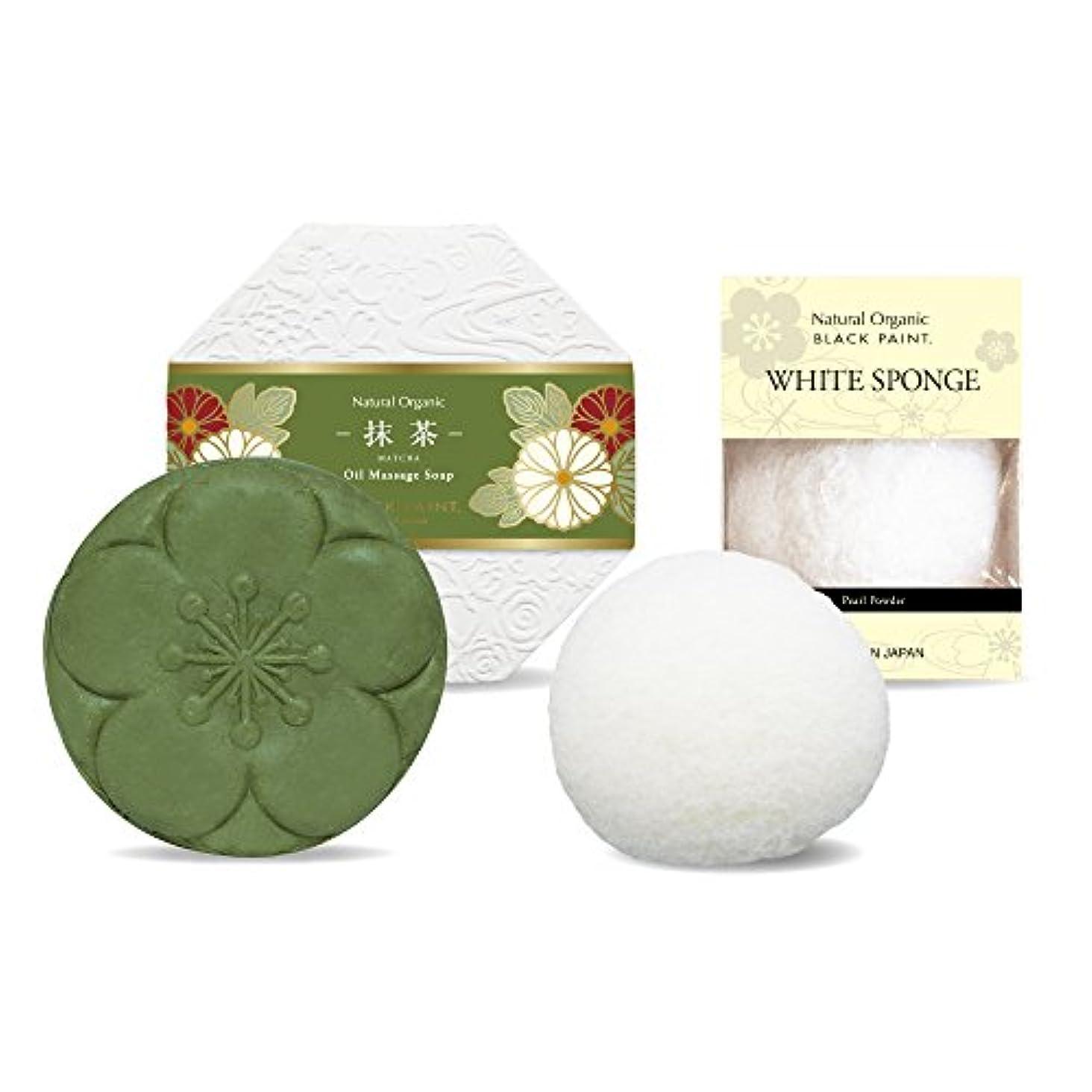 第社交的十分です京のお茶石鹸 抹茶120g&ホワイトスポンジ 洗顔セット