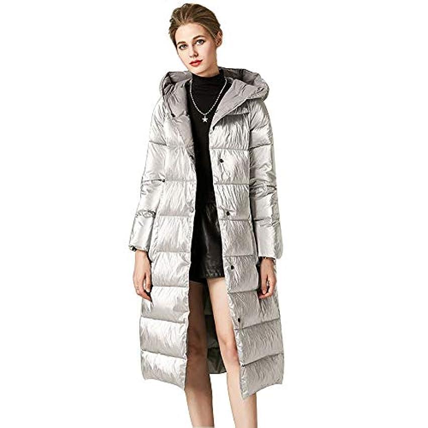 暖かく強いますアクティブ女性の肥厚軽量スリムダウンジャケット長いセクション以上は膝がルーズフード付きパッド入りダックシンフード付きホワイトました,Spacesilver,XL
