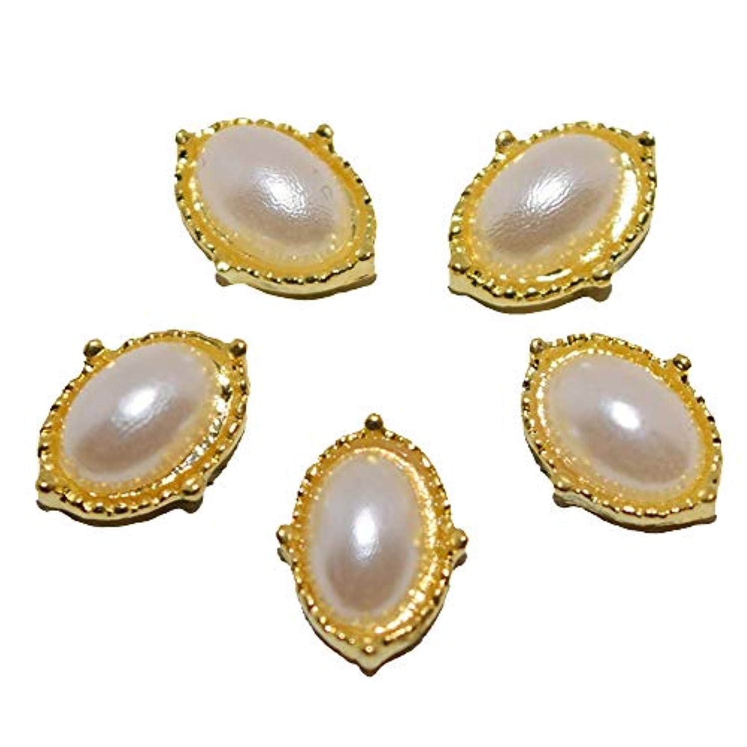 ラッチお起こる10個入り金馬の目の真珠3Dネイルアートの装飾合金ネイルチャームネイルズラインストーン用品