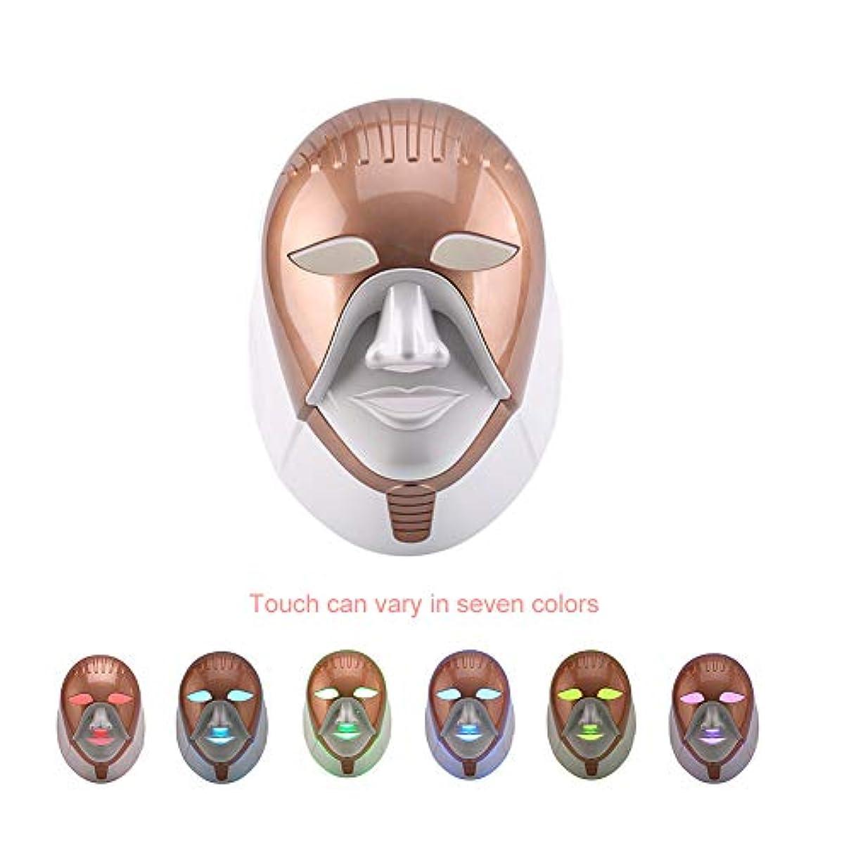 アミューズ簿記係帆7色led光子フェイスマスク、にきび除去しわ治療、インテリジェントタッチコントロール光子療法、美容機器にきび肌の若返り