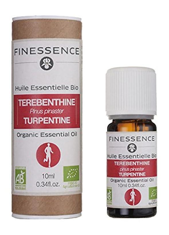 許可むき出し樫の木FINESSENCE(フィネッサンス) オーガニックエッセンシャルオイル テルペンチン 10ml