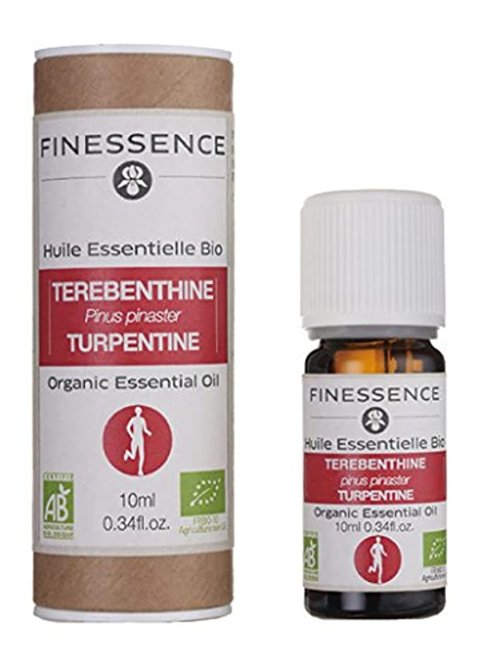 記憶特許可決FINESSENCE(フィネッサンス) オーガニックエッセンシャルオイル テルペンチン 10ml