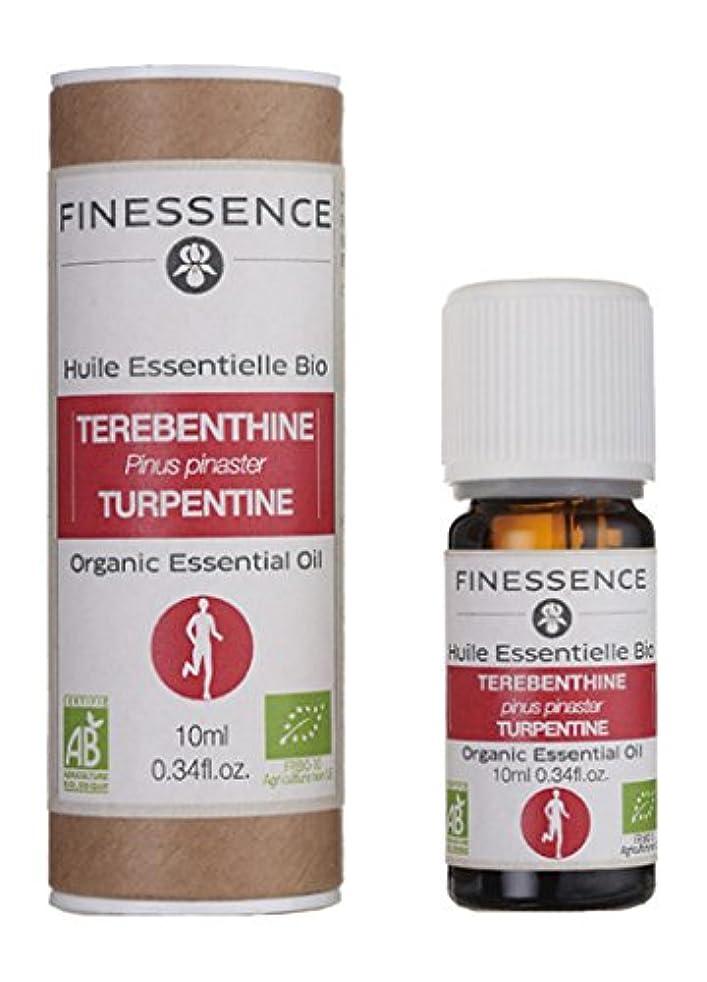 高潔なシンプルなスケッチFINESSENCE(フィネッサンス) オーガニックエッセンシャルオイル テルペンチン 10ml
