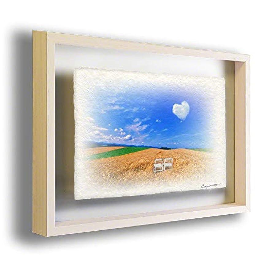 不毛の提案する刺す手すき 和紙 アートフレーム 額入り 夏 青 風景 「ハートの雲と麦畑の中の白い椅子」 27x22cm 絵 絵画 インテリア 壁掛け 壁飾り 風水 玄関 額縁付き