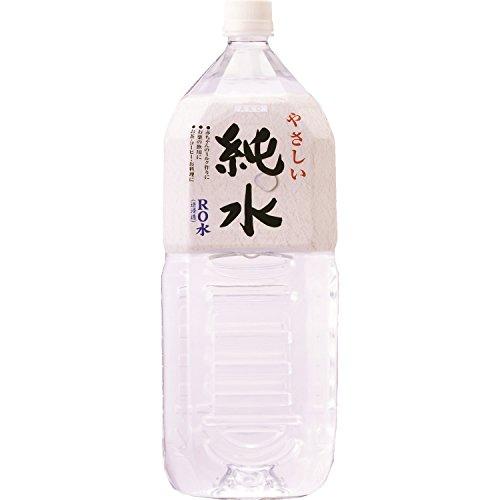 やさしい純水 ペット2L×9本