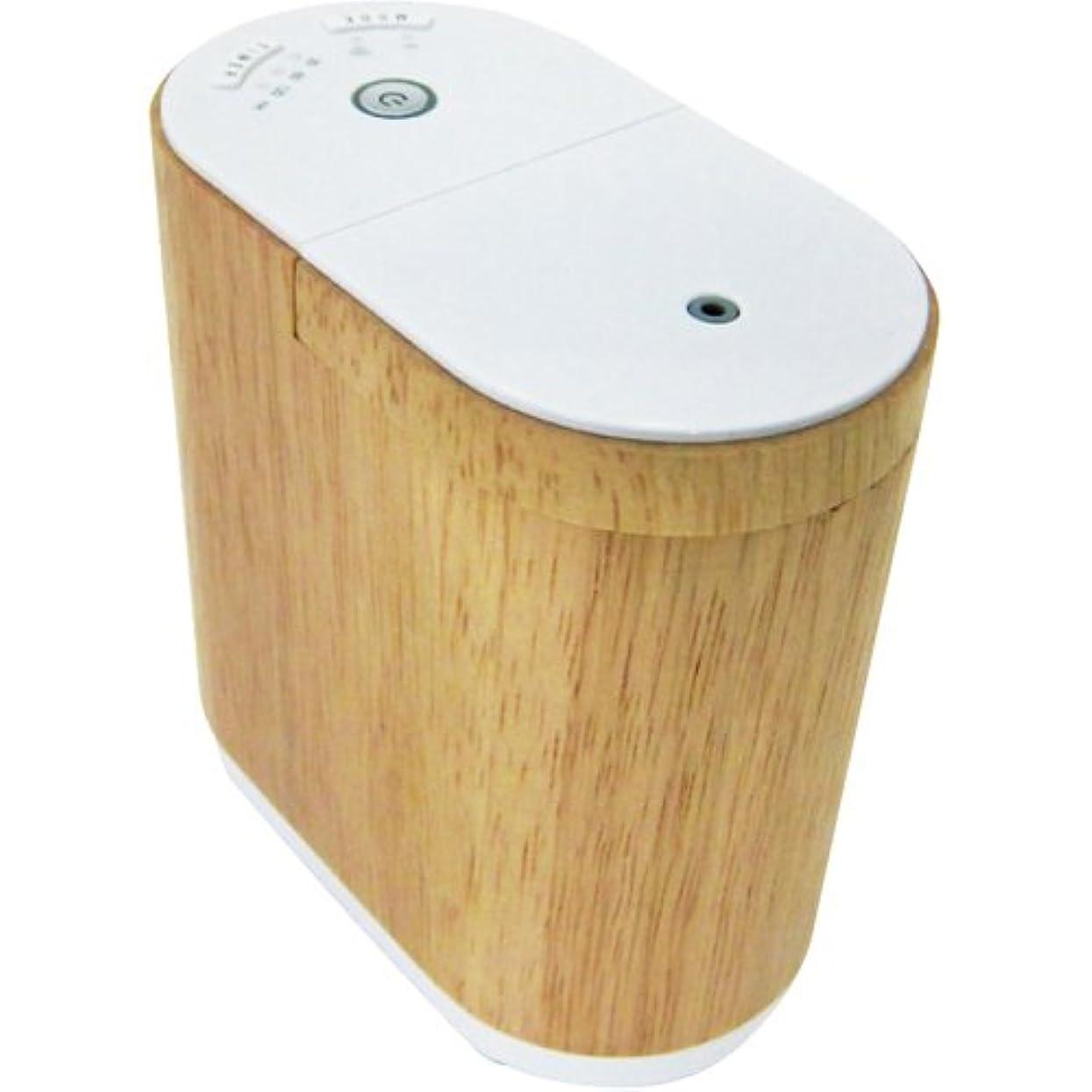 枯渇する一般化するマオリ生活の木 アロマディフューザー(ウッド)エッセンシャルオイルディフューザー aromore(アロモア) 08-801-6010
