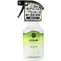 ノンスメル清水香 【ホテル仕様】 消臭・除菌スプレー ウッディフレッシュの香り 本体 300ml