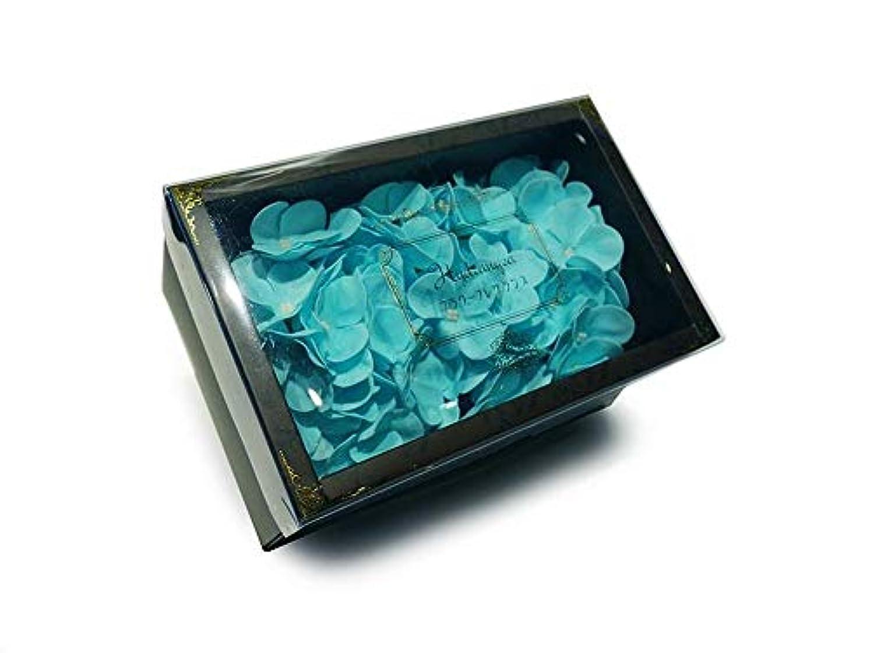 道を作るシンプルなフィットネス花のカタチの入浴剤 アジサイ バスフレグランス フラワーフレグランス バスフラワー (ブルー)