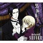 SHIVER(黒執事II期間限定盤/CD+DVD)(在庫あり。)