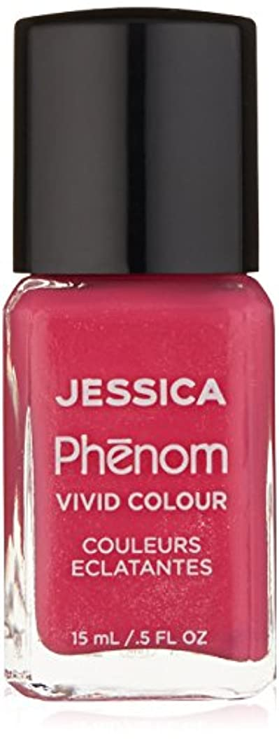 敵対的スリル優れましたJessica Phenom Nail Lacquer - Barbie Pink - 15ml/0.5oz