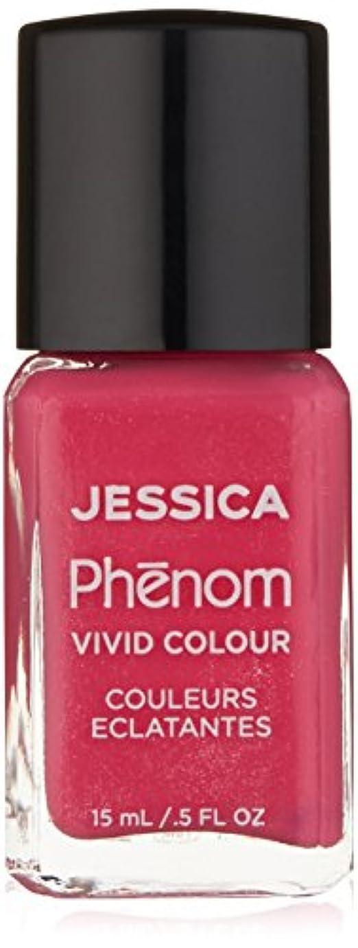 反逆ブラシ破壊Jessica Phenom Nail Lacquer - Barbie Pink - 15ml/0.5oz
