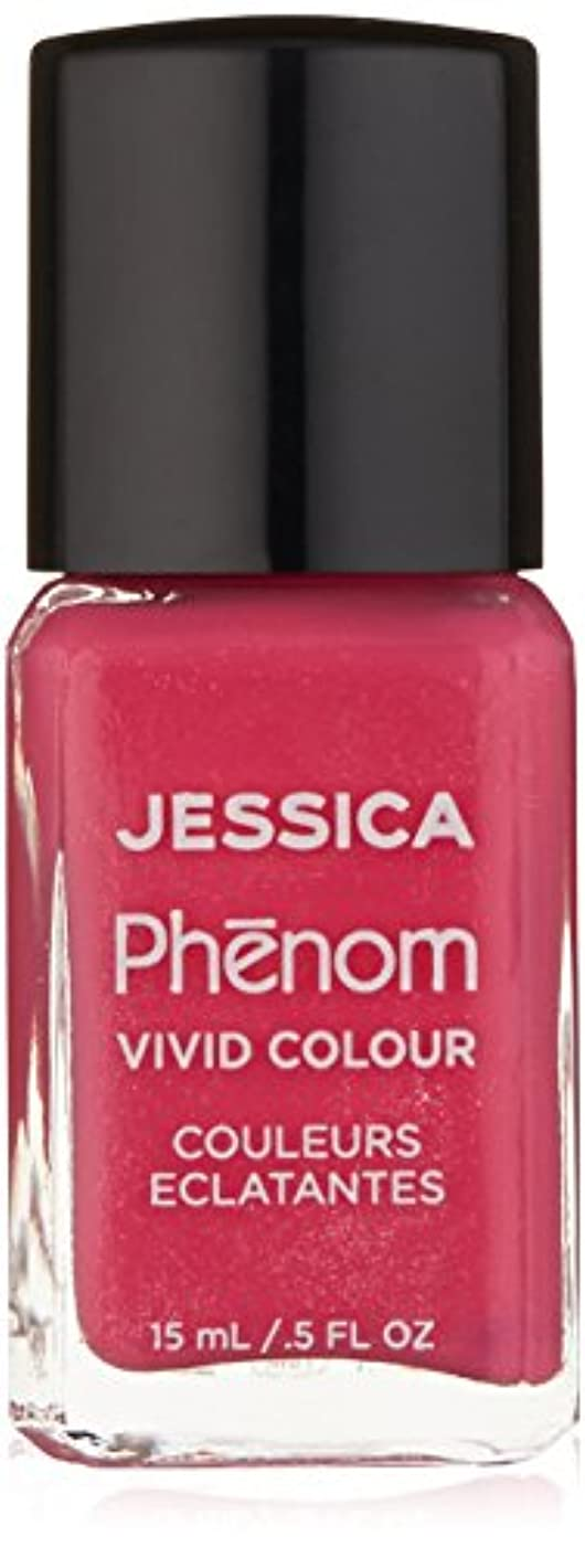 するだろう空いている促進するJessica Phenom Nail Lacquer - Barbie Pink - 15ml/0.5oz