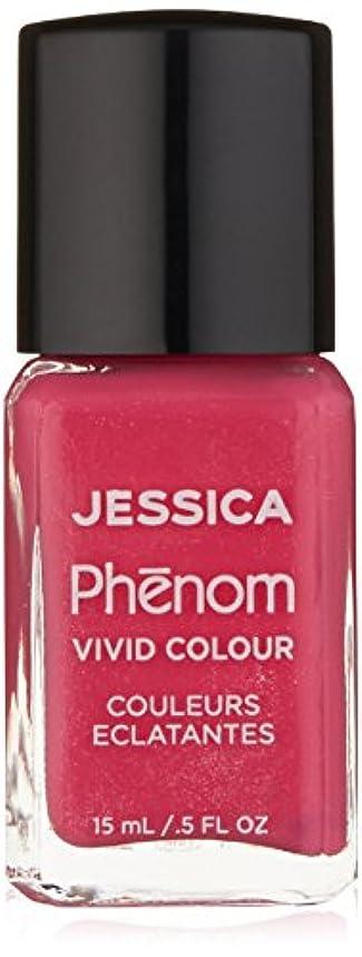 販売員とてもでるJessica Phenom Nail Lacquer - Barbie Pink - 15ml/0.5oz