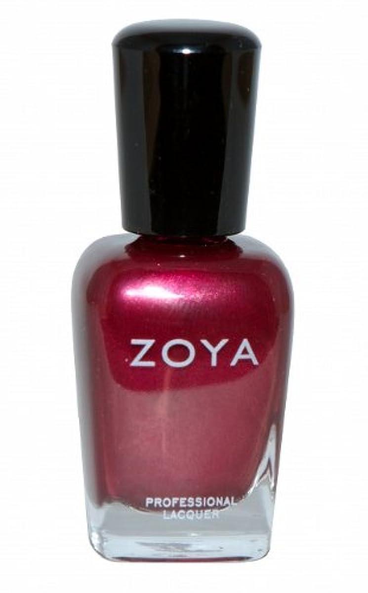 エクステント誰の常習的[Zoya] ZP121 ディヴィンシア[並行輸入品][海外直送品]